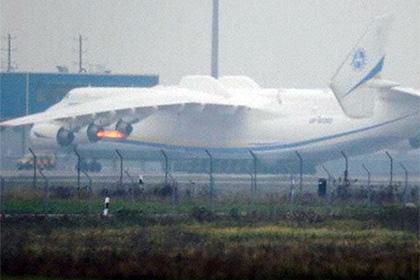 В аэропорту Лейпцига загорелся двигатель у Ан-225