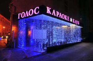 karaoke-golos