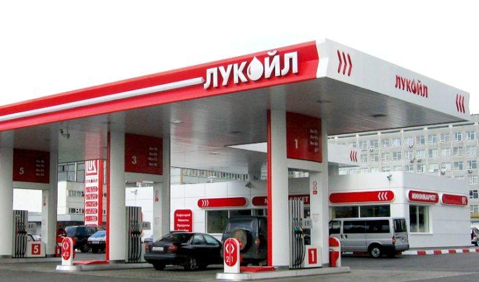 Автозаправки Лукойла