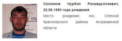 Саспанов Нурбол Рахмедуллаевич, 22.08.1990