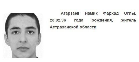 Агарзаев Намик Фархад оглы, 23.02.1996