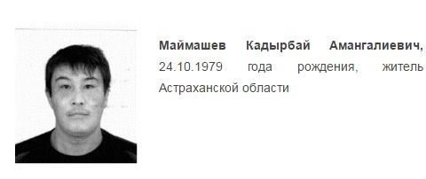 Маймашев Кадырбай Амангалиевич, 24.10.1979