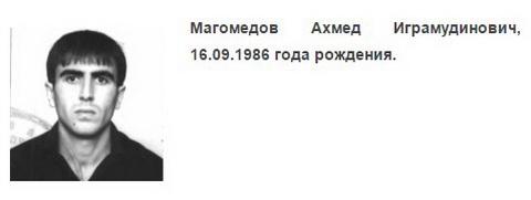 Магомедов Ахмед Играмудинович, 16.09.1986
