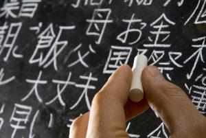 изучение японского