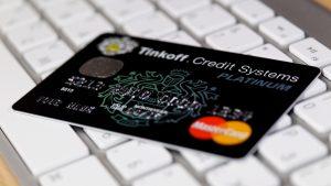 Банки улучшают условия кредитования
