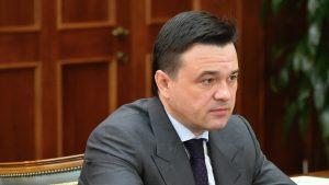 В Московской области запускают новые социальные программы