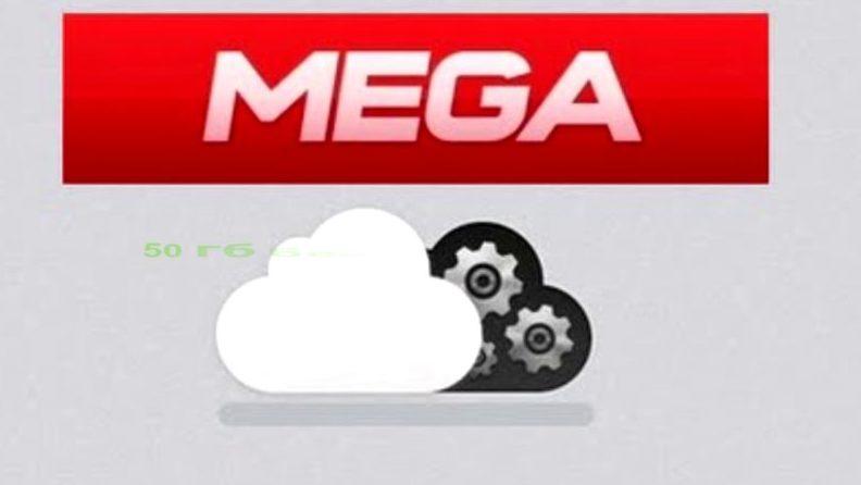 Облако Mega