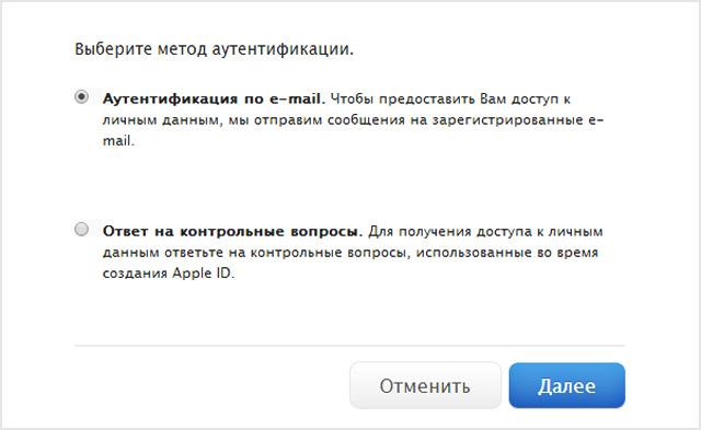 Аутентификация по e-mail