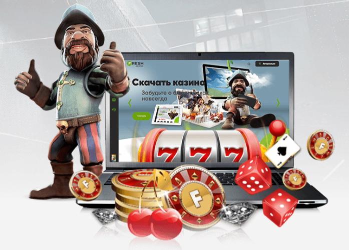 zerkalo-fresh-kasino